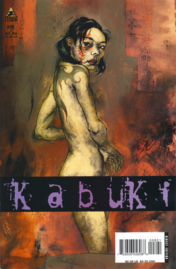 Kabuki8
